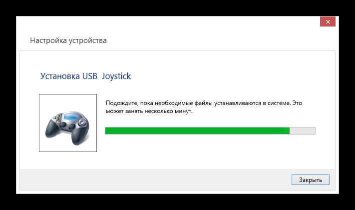 Protsess-ustanovki-drayverov-dzhoystika-na-kompyuter.png