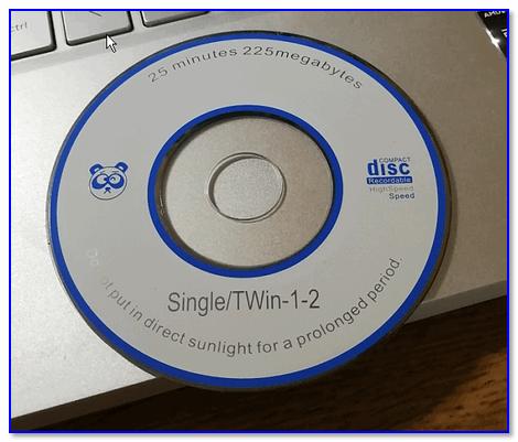 Kompakt-disk-s-drayverami.png