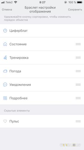 otobrazhenie-ekrana.png