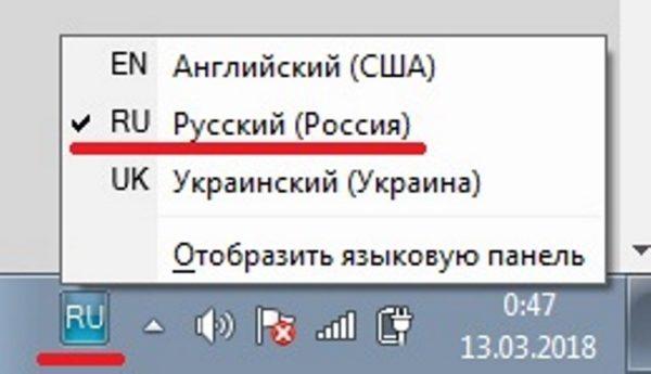 Vy-biraem-nuzhny-j-yazy-k-e1520927750793.jpg
