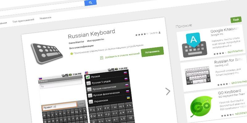 RUKeyboard_min.jpg