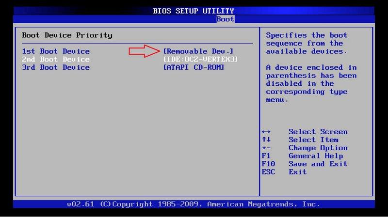 boot_priority_menu.jpg