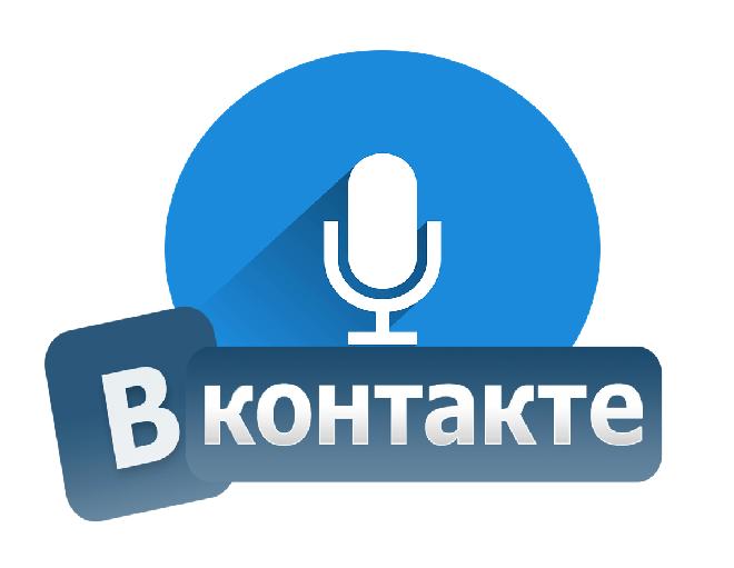 pochemu-vkontakte-ne-rabotaet-mikrofon.png