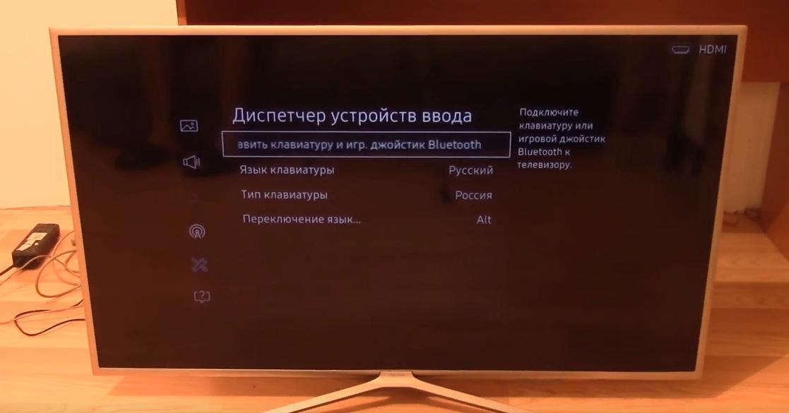 nastroyki-klaviatury.png
