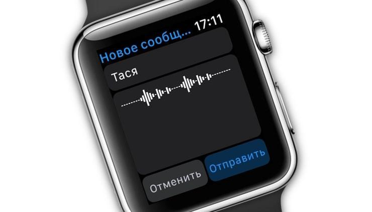apple-watch-dictation.jpg