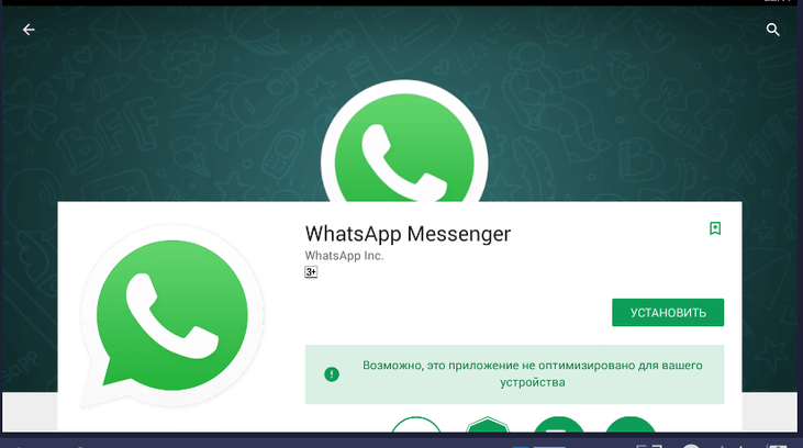 Skayaat-WhatsApp-e1552918436875.png