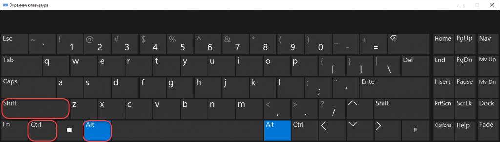 ekrannaja-klaviatyra-1024x291.png