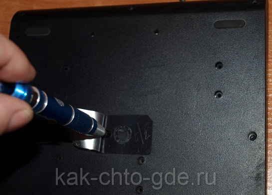 remont-klaviatury-svoimi-rukami.jpg