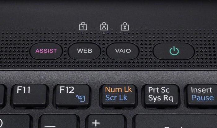 Knopka-na-korpuse-noutbuka-dlja-vhoda-v-BIOS.jpg