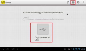 tablet-android-as-display1-300x180.png