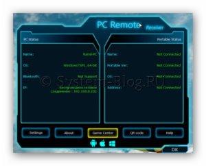 Kak-sdelat-dzhojstik-iz-smartfona-pod-upravleniem-Android-iOs-ili-Windows-Phone-4-300x242.jpg