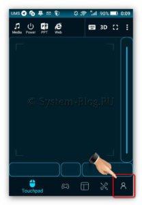 Kak-sdelat-dzhojstik-iz-smartfona-pod-upravleniem-Android-iOs-ili-Windows-Phone-5-208x300.jpg