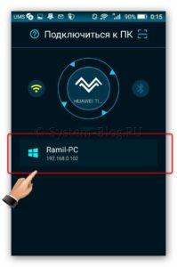 Kak-sdelat-dzhojstik-iz-smartfona-pod-upravleniem-Android-iOs-ili-Windows-Phone-8-199x300.jpg