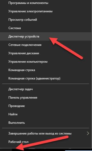 zahodim-v-dispetcher-ustroystv-v-windows-10-303x500.jpg