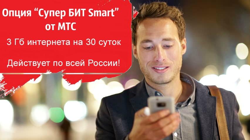 good-big-smart-phone-.jpg