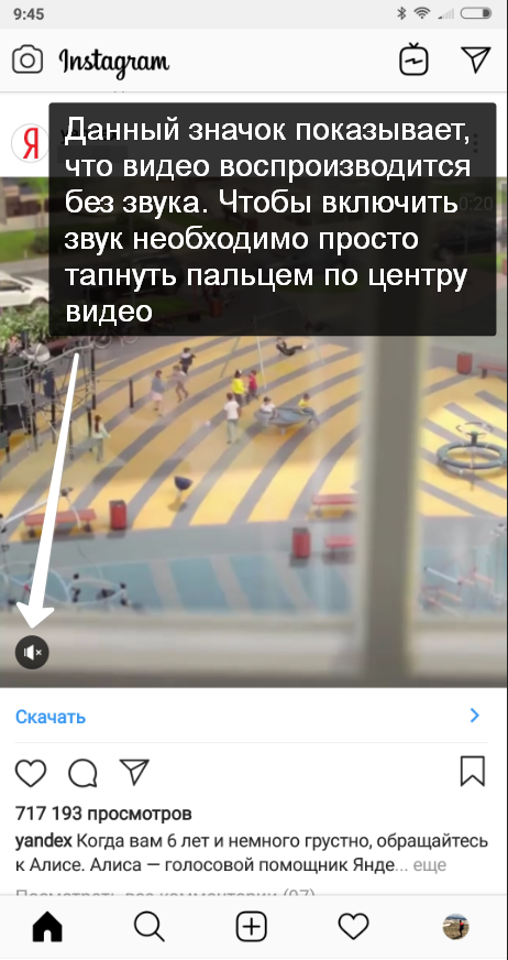 2018-07-11_09-47-52.png.pagespeed.ce.1kWvwqlppc.png
