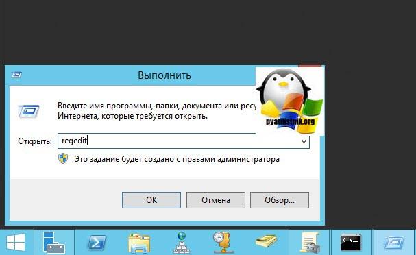 udalenno-vklyuchit-rdp-07.jpg