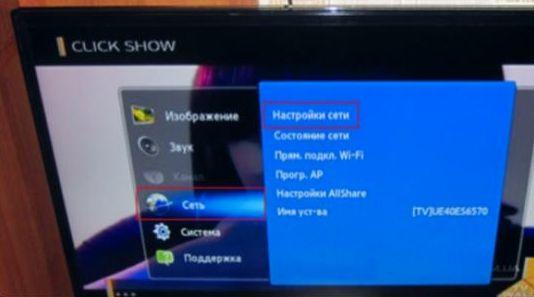 podklyuchenie-smart-televideniya-cherez-wi-fi.jpg