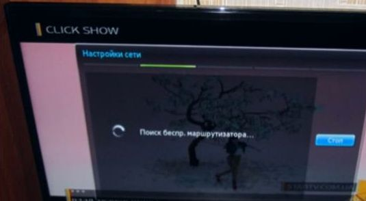 podklyuchenie-smart-televideniya-cherez-wi-fi1.jpg