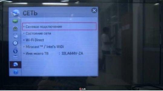 smart-tv-na-modeli-lg.jpg