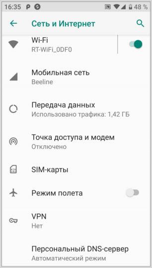set-internet.jpg