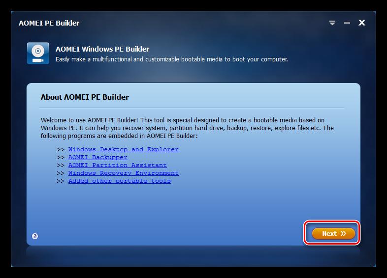 Zapusk-programmyi-AOMEI-PE-Builder.png