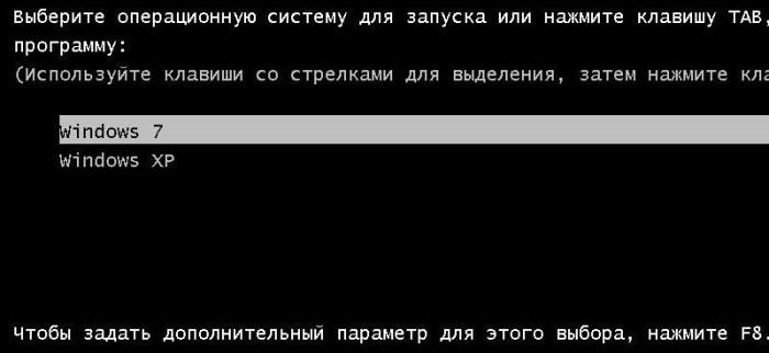 меню для выбора windows XP или windows 7 — картинка