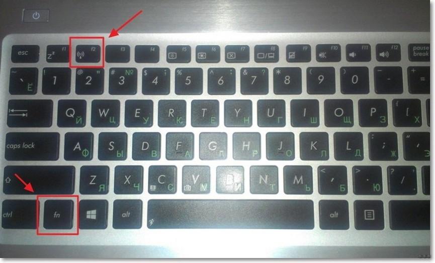 Как включить Wi-Fi без клавиатуры на ноутбуке и клавиши Fn