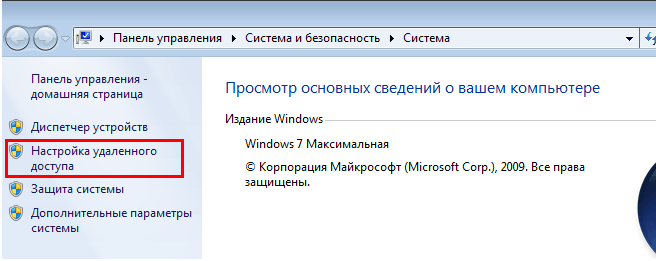 svoystva-kompyutera.png