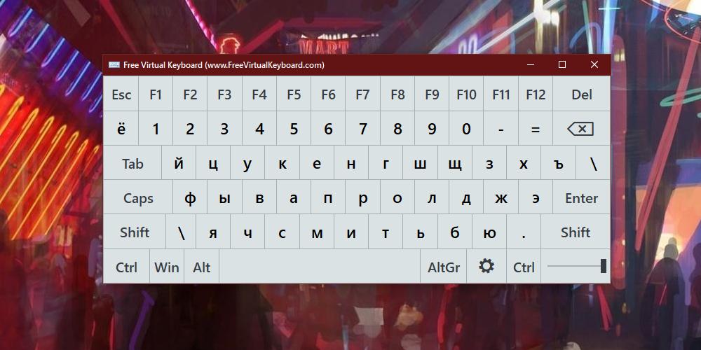 keyboard_1582199801.jpg