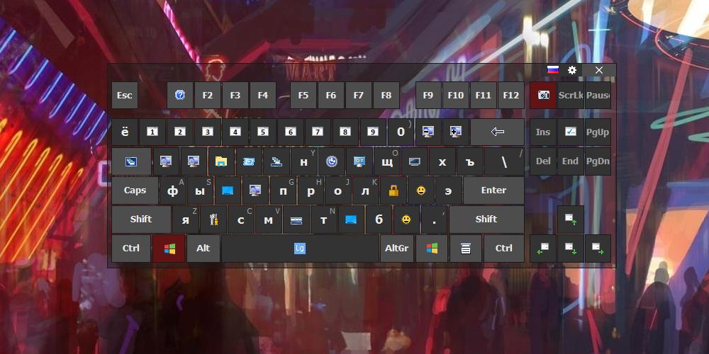 keyboard-2_1582199814.jpg