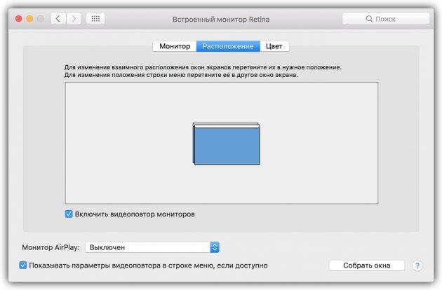 macpov_1522406849-630x414.jpg