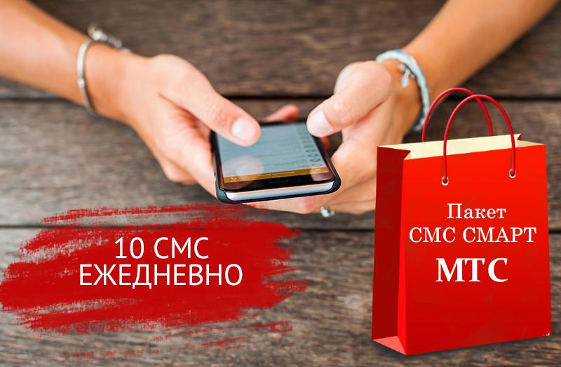 hand-phone-2-1.jpg