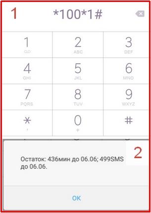 screenshot_2-62.jpg