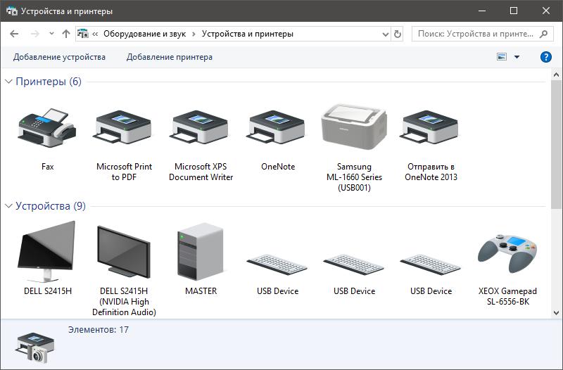 Kak-nastroit-monitor-kompyutera-na-Windows-7-i-10_html_a6e2e4964526c8bd.png