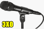 E`ho-pri-ispolzovanii-mikrofona.png